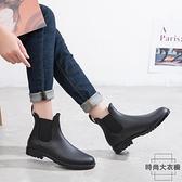 男女款短筒雨靴防滑水鞋防水膠鞋時尚外穿雨鞋【時尚大衣櫥】