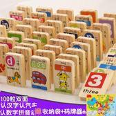 木制兒童玩具男女寶寶小孩2-3-6周歲半早教開發益智力100識字積木  艾美時尚衣櫥YYS