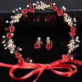 新娘頭飾仙美發箍敬酒禮服結婚飾品韓式超仙發帶紅色發飾「青木鋪子」