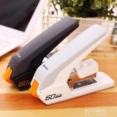 訂書機-書機訂書器大號重型加厚學生用60頁標準型中號省力厚頁定書機 東川崎町