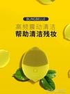 小檸檬洗臉儀清潔器電動硅膠潔面儀女  『洛小仙女鞋』