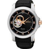 【僾瑪精品】SEIKO PREMIER 偏心系列鏤空機械腕錶-黑/4R39-00P0C(SSA324J1)