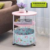 M-【禾一】圓形創意簡約邊幾 角幾客廳電話幾移動沙發小茶几 筆記本桌床頭櫃(C2升級款)