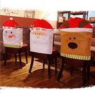 聖誕家居裝飾品 聖誕節用品 Q版老人雪人...