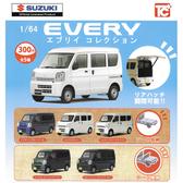 全套5款【日本正版】1比64 鈴木 EVERY麵包車 扭蛋 轉蛋 模型 玩具車 - 440282