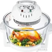 氣炸鍋 空氣炸鍋家用新款特價大容量機多功能無油烤箱可視電炸鍋 YYJ【快速出貨】