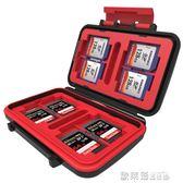 記憶卡收納盒 背包客KH8S內存卡盒相機SD CF存儲收納卡手機TF卡SD卡包  歐萊爾藝術館