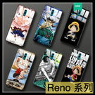 【萌萌噠】歐珀 OPPO Reno Reno2 Z 十倍變焦版 卡通海賊王動漫人物 全包軟邊 鋼化玻璃背板 手機殼