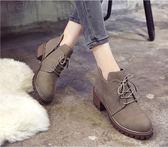 馬丁靴     短靴馬丁靴子女英倫風粗跟學生系帶韓版百搭    瑪麗蘇
