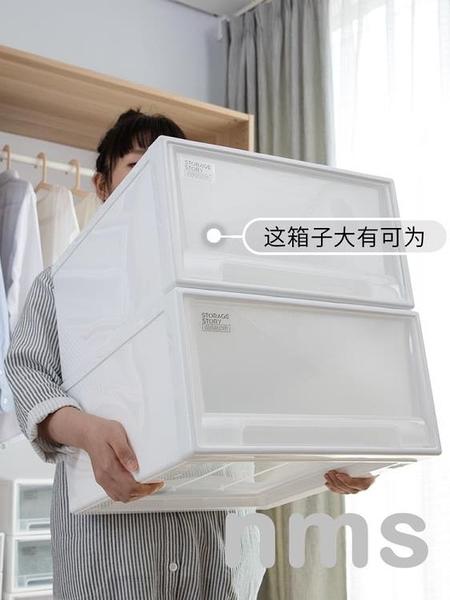 抽屜式衣服收納箱宿舍衣櫃內部收納盒儲物盒盒子收納神器省空間