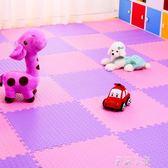 泡沫地墊拼圖60x60臥室家用海綿鋪地板墊子兒童爬行墊拼接加厚   米娜小鋪Igo