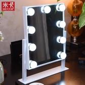 大號台式化妝鏡led帶燈泡梳妝鏡直播美顏補妝補光美容鏡子