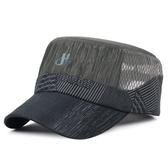 卡車帽帽子新品平頂帽男女士正韓戶外防曬遮陽鴨舌帽速幹透氣棒球帽 快速出貨