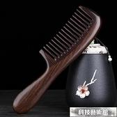 按摩梳天然綠檀木梳子防靜電卷發按摩梳中齒檀香木梳脫發木梳子 交換禮物