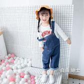 女童吊帶褲2018春秋新品2兒童3男童5歲寶寶可開襠小童牛仔褲(一件免運)
