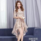 現貨出清  女修身顯瘦不規則下擺中長款蕾絲洋裝魚尾禮服裙仙  9-20