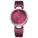 【台南 時代鐘錶 CITIZEN】星辰 CITIZEN L 光動能日期顯示女錶 FD1100-10X 絹絲錶帶 紅 32.5mm