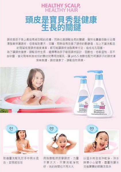 施巴 嬰兒洗髮乳 500ml(升級增量版)