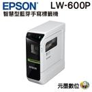 【限時促銷 ↘3480元】EPSON L...