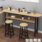 靠墻吧台桌 家用客廳隔斷桌 簡約現代高腳桌子 小吧台 奶茶店餐桌CY 自由角落