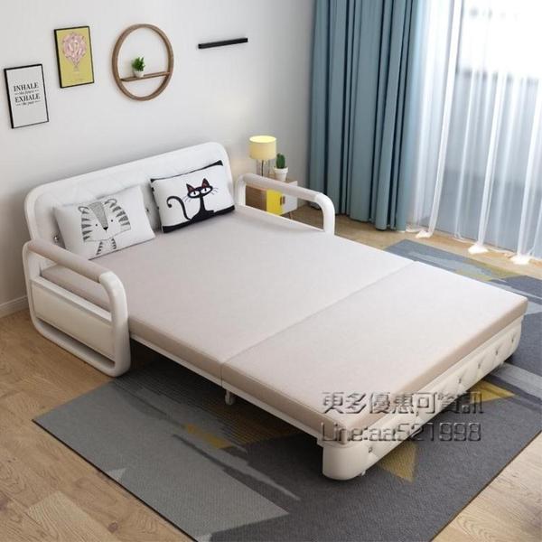 沙發床 實木可摺疊沙發床1.2/1.5米多功能客廳小戶型 雙人兩用可儲物沙發 小艾時尚NMS