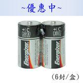[奇奇文具] 量大超划算【勁量 Energizer 電池】勁量Energizer C2號E93A鹼性電池/勁量2號電池 (6封/盒)