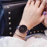 女士手錶防水時尚2018新款潮流網紅磁鐵表帶星空女表 多色小屋