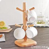 優思居 日式櫸木杯架 創意放杯子架瀝水架家用收納茶杯架水杯掛架    《圓拉斯》
