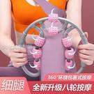 環形夾多功能環形滾輪瘦大小腿神器按摩肌肉腿粗健身器學生女美腿 快速出貨
