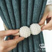 創意磁鐵窗簾系帶簡約現代窗簾綁帶可愛窗簾扣百搭窗簾掛鉤免打孔