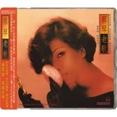 【停看聽音響唱片】【CD】蔡琴:老歌