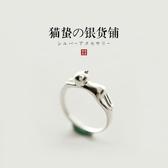 戒指 戒指 女款可愛開口指環小清新開口指環 莎拉嘿幼