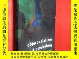 二手書博民逛書店Object-Relations罕見and Self-Psych