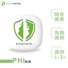 ECOHEAL 光合電子樹攜帶型空氣清淨機 3坪