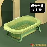 貓咪洗澡專用盆可折疊防跑小狗狗泡澡桶寵物浴缸洗腳杯神器小型犬