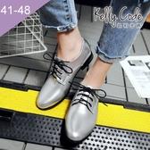 大尺碼女鞋-凱莉密碼-復古漆皮素面百搭小圓頭牛津鞋2.5cm(41-48)【HB258】銀色