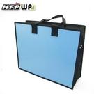 【奇奇文具】特價 HFPWP 45折 藍色加厚輕盈公事包直線紋板 限量歐美暢銷品F3528-BL