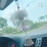 汽車擺件 掛飾ins可愛獨角獸鑲鑽掛件車內吊墜車載裝飾