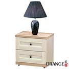 【采桔家居】 米格拉 時尚1.6尺二抽床頭櫃/收納櫃