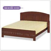 【水晶晶家具/傢俱首選】SB9074-2黃楊實木柚木色5尺雙人床架~~不含床墊