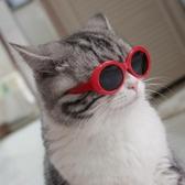 寵物眼鏡 外星人墨鏡貓咪眼鏡美英短貓太陽眼鏡寵物眼鏡拍照賣萌搞笑貓配飾 宜室家居