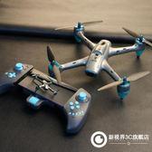 空拍機 專業無人機高清航拍飛行器智能GPS四軸遙控飛機婚慶戶外大型航模
