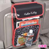 〔小禮堂〕Hello Kitty 汽車多用途置物袋《黑.抱小熊.物件滿版》一物多用省空間  4905339-86475