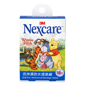 3M Nexcare 克淋濕防水透氣繃(滅菌) 10片【BG Shop】