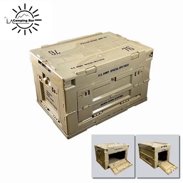 丹大戶外【Campingbar】軍風折疊側開收納箱 沙色 G003 收納盒│置物櫃│箱子│置物箱│摺疊箱