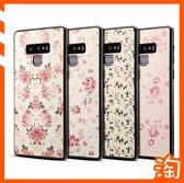 時尚小清新花朵三星Galaxy Note9 Note8 S8 S8+ S9 S9+手機殼全包邊保護殼保護套 花朵圖案外殼