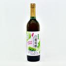 【有好醋】白葡萄醋(750ml)...