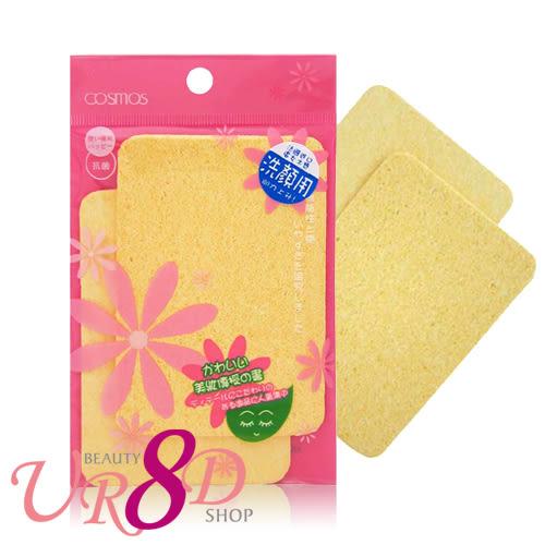 COSMOS~S30155-壓縮洗臉海綿