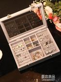 絨布首飾盒大容量透明簡約耳釘耳環手鐲項鏈飾品盒防塵首飾收納盒      原本良品