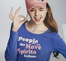 KAPPA義大利 女吸濕排汗速乾彩色長袖衫~亮莓紅/珊瑚藍